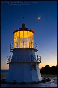 Cape Mendocino Lighthouse